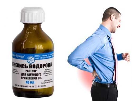 Лечение суставов перекисью водорода по Неумывакину