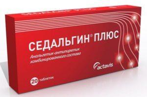 Таблетки от межреберной невралгии: обзор препаратов