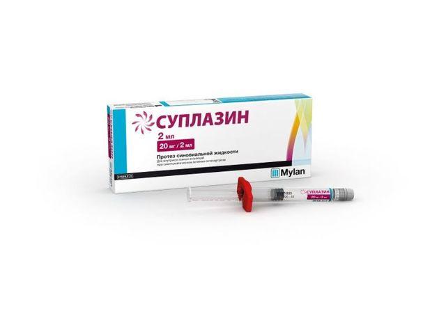 Гиалган Фидия (Hyalgan® Fidia) - инструкция по применению, состав, аналоги препарата, дозировки, побочные действия