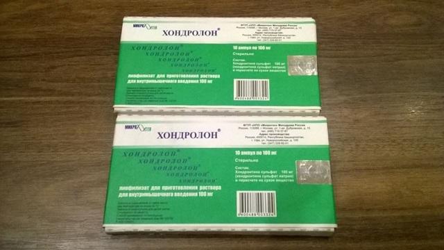 Аналоги Хондролона: обзор дешевых препаратов