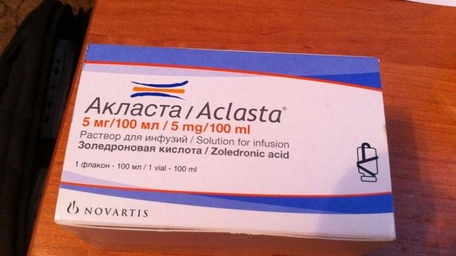 Аналоги препарата Акласта: обзор эффективных средств