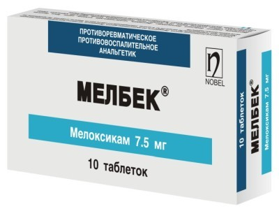 Аналоги Мелоксикама: обзор эффективных препаратов