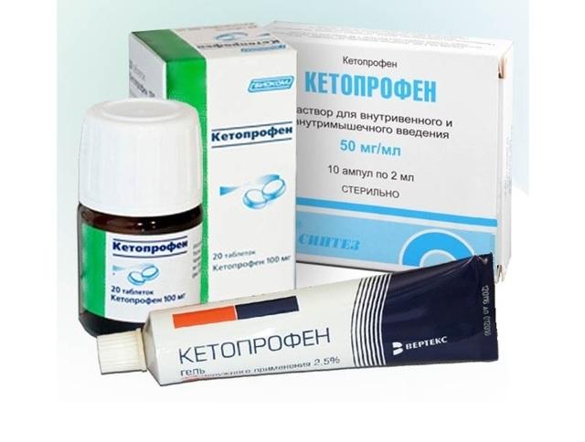 Гель Кетопрофен: инструкция по применению, цена