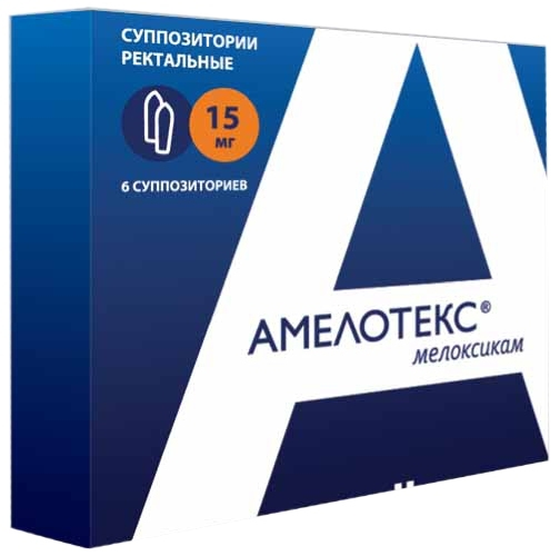 Таблетки Амелотекс: инструкция по применению, цена, состав
