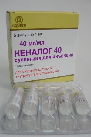 Препарат Кеналог — инструкция по применению, цена и отзывы
