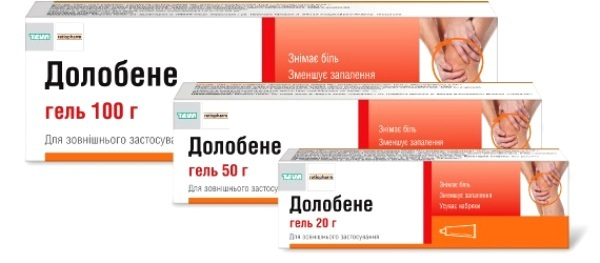 Аналоги геля Долобене: обзор препаратов, сравнение цен