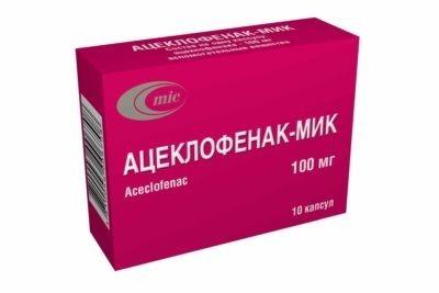 Ацеклофенак: инструкция по применению, цена, состав